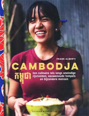 Frank Alberti Cambodja Kookboek Recensie
