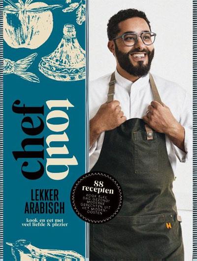 Chef Toub Arabisch Kookboek Recensie